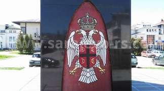 Svečana akademija povodom 9. januara - Dana Republike Srpske