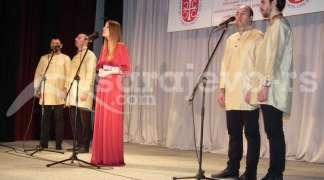 Koncert ''Duh starih vremena'' Srbskih pravoslavnih pojaca u Istočnom Novom Sarajevu