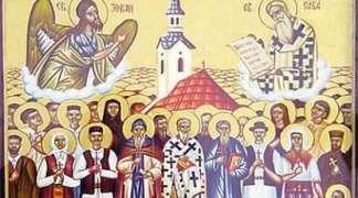 Srpski vijenac mučeništva
