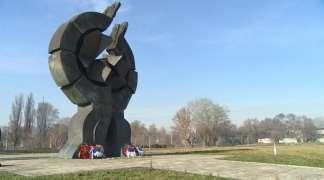 Sjećanje na žrtve holokausta, genocida i drugih žrtava na Starom sajmištu