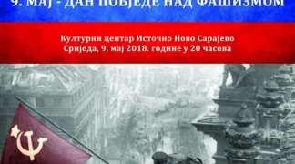 Svečana akademija povodom 9. maja - Dana pobjede nad fašizmom