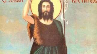 Pravoslavni vjernici proslavljaju Svetog Jovana Krstitelja - Jovanjdan
