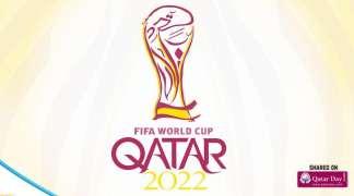 Svjetsko prvenstvo 2022. u Kataru igraće se u novembru