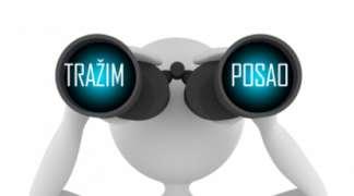 Konkurs za profesora razredne nastave u OŠ ''Srbija''