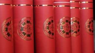 Kinezi stipendiraju studente iz oblasti šumarstva, ekonomije i inženjerstva