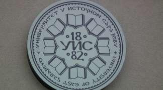 Odobren upis za 1.955 studenata na Univerzitet u Istočnom Sarajevu