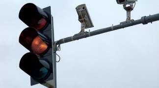 MUP Srpske ''Prointeru'' plaća 450.000 KM za nadzorne kamere