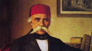 Svečana akademija povodom 200 godina od objavljivanja Prvog srpskog rječnika