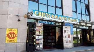 Manifestacija ''Noć knjige'' održana u pet gradova Republike Srpske