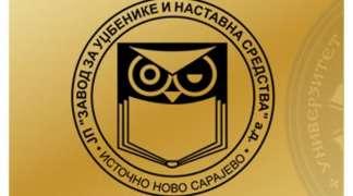 Pedeset autora prijavilo rukopise za ''Zlatnu sovu''